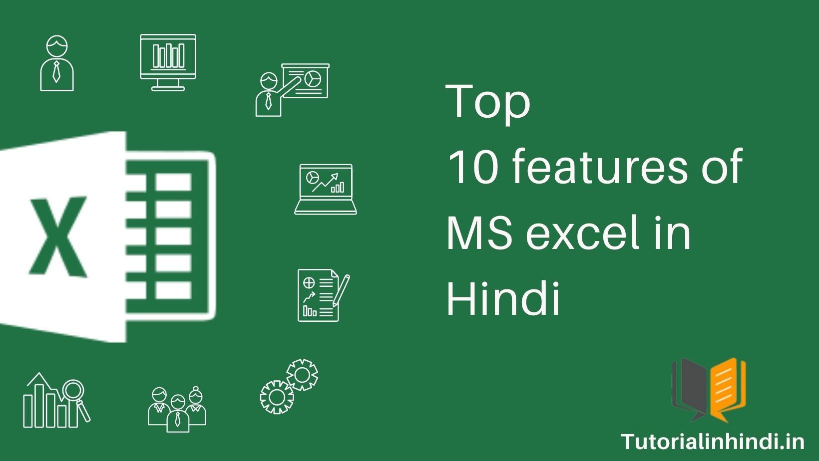 Feature of MS Excel