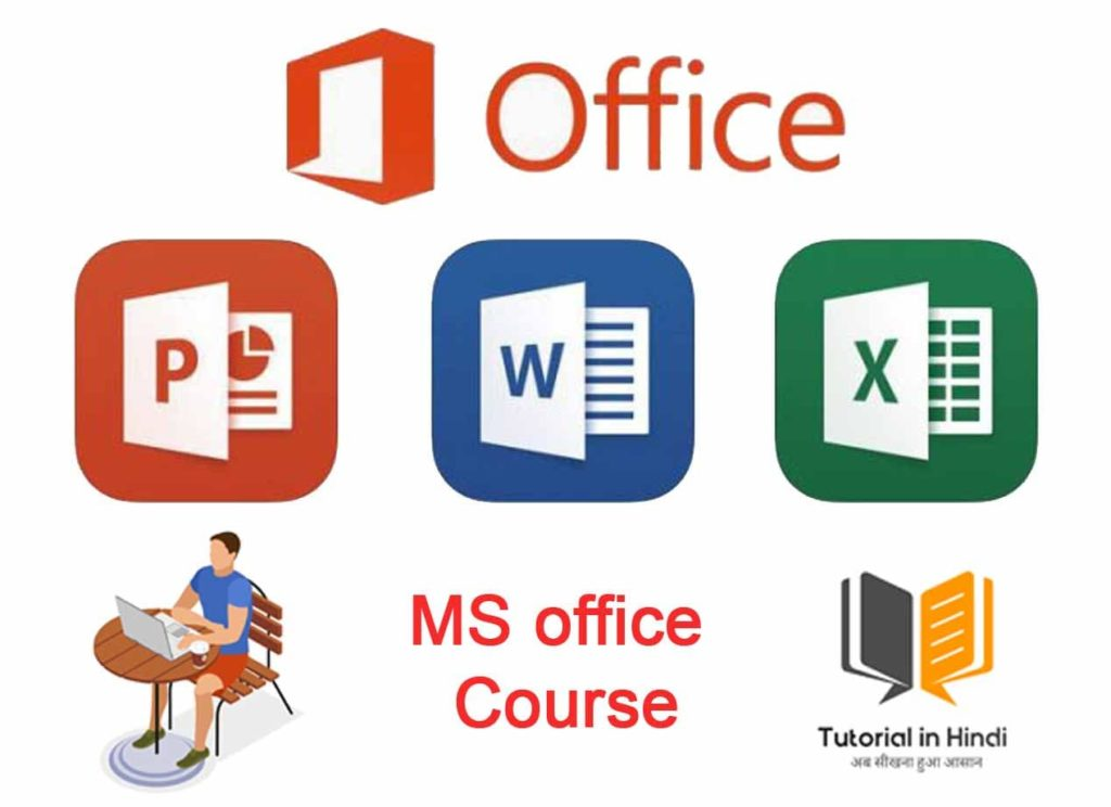MS office online computer course