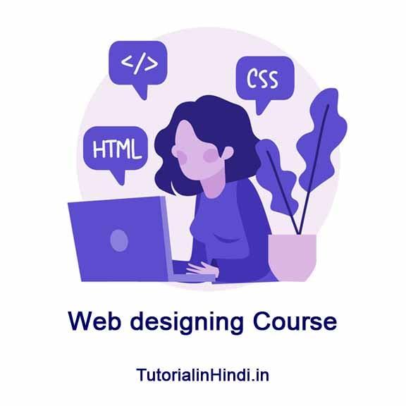 Web designing computer course