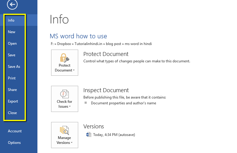 MS Word How to Use of File tab