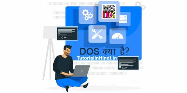 What is DOS?